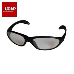 LUNETTES DE PROTECTION AERO PLOMBEES 0,75mm